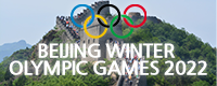 Beijing Winter Olympic Games 2022
